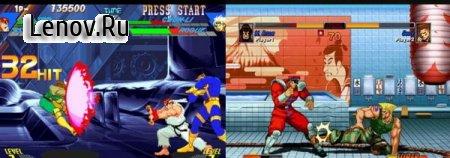 X-Men vs Streat Fighter v 1.0