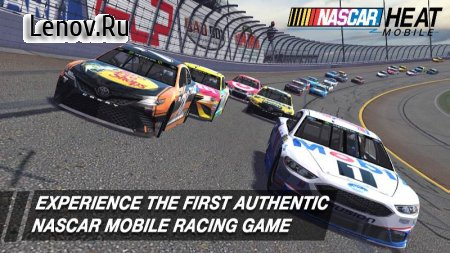 NASCAR Heat Mobile v 3.0.2 (Mod Money)