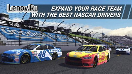 NASCAR Heat Mobile v 3.0.0 (Mod Money)