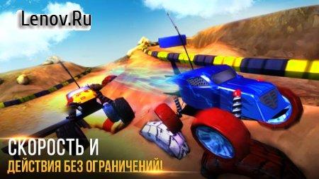 Xtreme Racing 2 - Off Road 4x4 v 1.0.6 (Mod Money)
