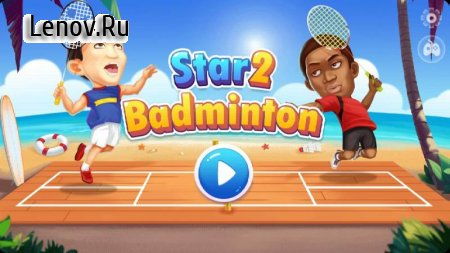 Badminton Star 2 v 1.7.133 (Mod Money)