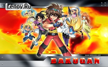 Bakugan Battle Brawlers (android nds) v 2.4.0.1a Мод (Energy/Health Never Decrease/Unlock All Cards & More)