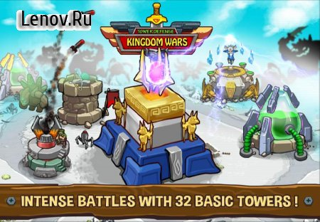 Tower Defense: Kingdom Wars (обновлено v 2.0.3) Мод (Gold/Life/Gems)