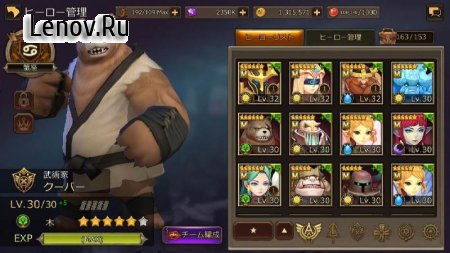Hope Online : Heroes Of Perfect Element (обновлено v 1.0.13) Мод (Always Critical Hit & More)