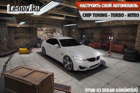 Racing Horizon :Unlimited Race v 1.1.3 Мод (много денег)
