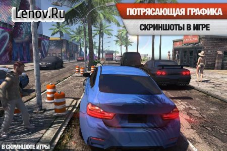 Racing Horizon :Unlimited Race v 1.1.3 Мод (много денег)