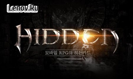 Hidden with Game Festival 365 (обновлено v 1.2.5) (God Mode/One Hit/Unlimited Mana/No Skill CD)