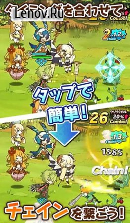 The Last Period (Happy Elements) v 1.6.4 Мод (Weaken the enemy)