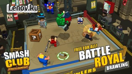 Smash Club:Streets of Shmeenis v 2.34 (Mod Money)