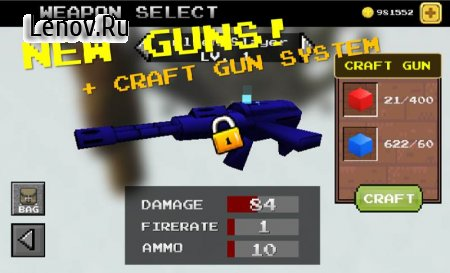 Pixel Gunner (обновлено v 9.3) Мод (Free Shopping)