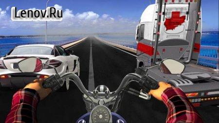 VR Traffic Bike Racer (обновлено v 1.0.9) Мод (много денег)