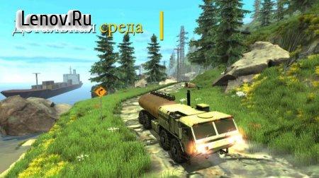 Truck Simulator Offroad 3 v 1.0.1 (Mod Money)