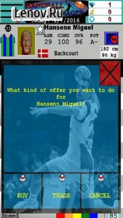 Handball Manager PRO v 1.0.5 (Full)