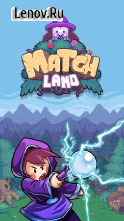 Match Land v 3.0.10 Мод (Infinite coins/gems/energy​)