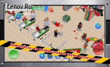 Black Friday: Zombie Shops v 1.1 Мод (много денег)