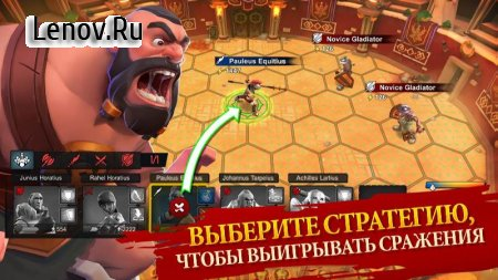 Clash of Gladiator Heroes - Fights, Blood & Glory v 3.1.3 Мод (Click Speed X2/Anti Ban)
