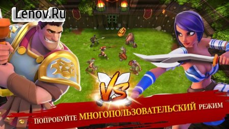 Gladiator Heroes Clash: Fighting and Strategy Game v 3.0.1 Мод (Click Speed X2/Anti Ban)
