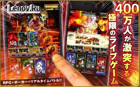 Dragon Poker v 2.4.1 Мод (weak Enemy)