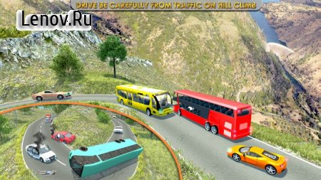 Coach Bus Simulator Parking v 2