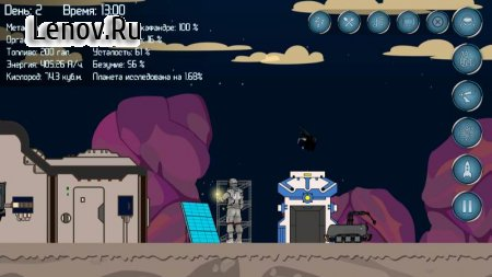 Random Space v 1.09 Мод (много денег)