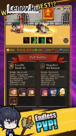 Infinity Heroes VIP : Idle RPG v 2.6.1 Mod (God Mode/One Hit Kill)