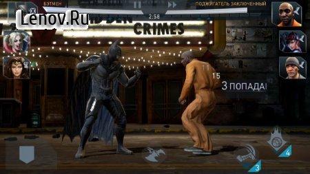 Injustice 2 v 3.5.0 Mod (Immortal/God Mode/High Damage)