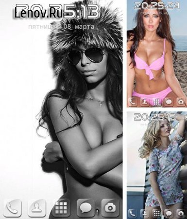 Bikini girls v 1.5