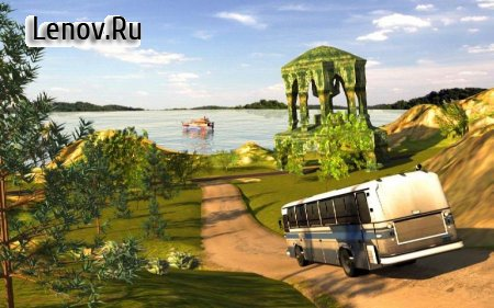 Bus Simulator Free v 1.5