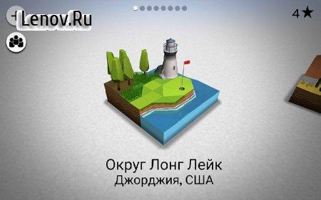 OK Golf v 2.3.3 (Mod Stars/Unlocked)
