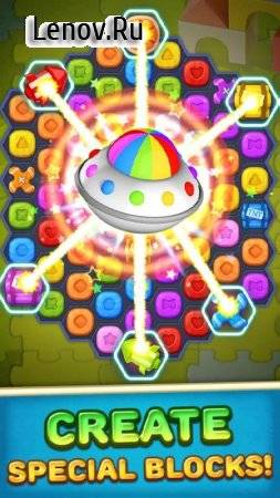 Toy Party - Blast Hexa Block v 1.0.2 Мод (Unlimited lives/Moves)
