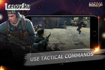 Combat Squad (обновлено v 0.10.6) Мод (много денег)