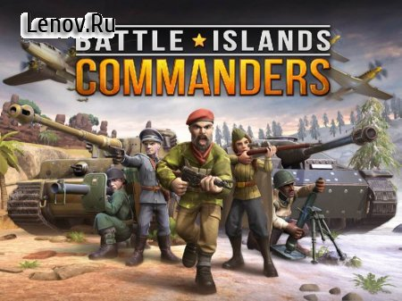 Battle Islands: Commanders v 1.6.1 Мод (Infinite Gold/Supplies/Battle Command Points)