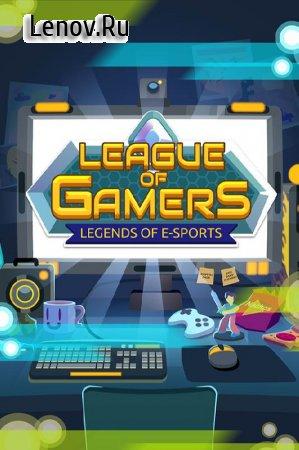 League of Gamers v 1.4.3 (Mod Money)