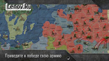 Sandbox: Strategy & Tactics v 1.0.35 Мод (Unlocked)