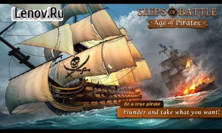 Ships Of Battle Age Of Pirates v 2.6.14 Мод (Free Shopping)