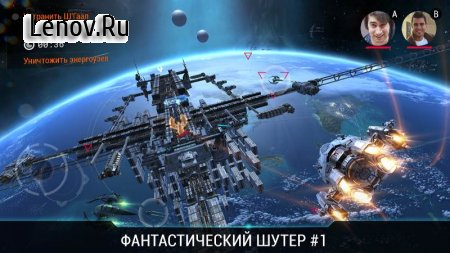Galaxy on Fire 3 v 2.1.3 (Mod Money/Unlocked)