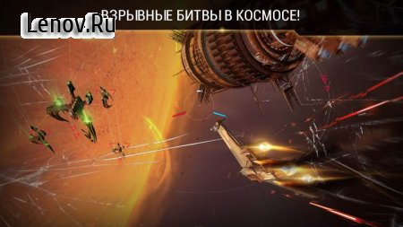 Galaxy on Fire 3 v 2.1.3 (Mod Money/Unlocked)