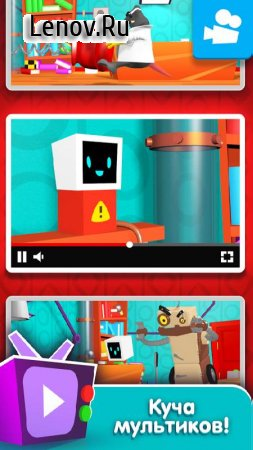 Heart Box - physics puzzle v 0.2.20 Мод (Unlocked)