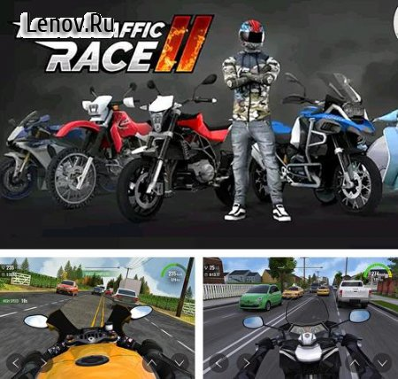 Moto Traffic Race 2: Multiplayer v 1.17.04 Мод (много денег)
