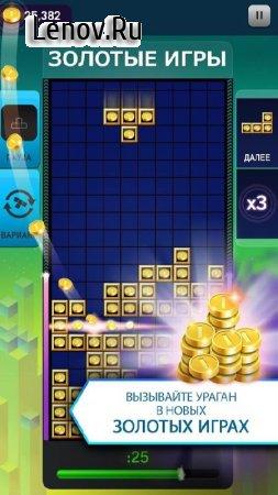 TETRIS Blitz (обновлено v 4.1.2) Мод (Coins/tickets/energy & More)