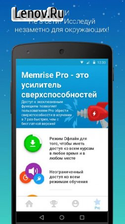 Learn Languages with Memrise v 2.94_22205 Mod (Premium)