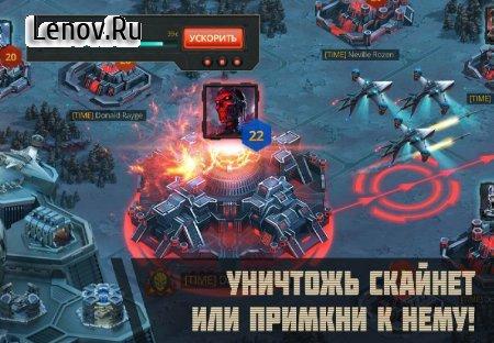 Terminator Genisys: Future War (обновлено v 1.2.0.124)