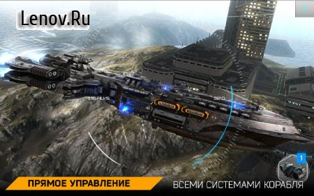 Space Armada v 2.1.420 (Mod Money)
