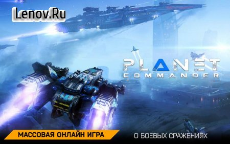 Space Armada v 2.2.424 (Mod Money)