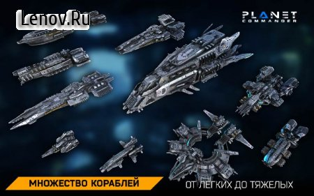Space Armada v 2.1.310 (Mod Money)
