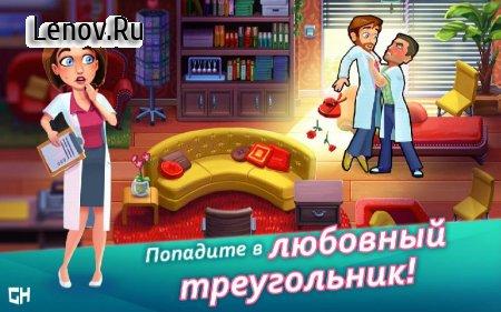 Heart's Medicine Hospital Heat v 67 Мод (Unlocked)