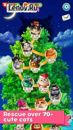 Cute Cats: Magic Adventure v 1.2.5 Мод (Unlimited Lives/Coins/Boosters)