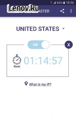 VPN Master v 1.7.0 (Lite mod)
