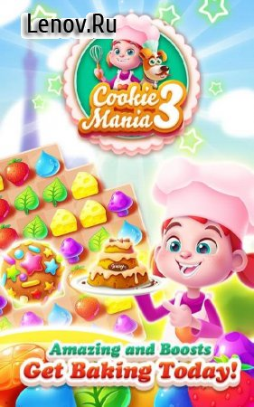 Cookie Mania 3 v 1.1.0 Мод (Infinite silver coins/gold coins/Adfree)