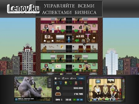 Empire TV Tycoon v 1.3 (Mod Money)